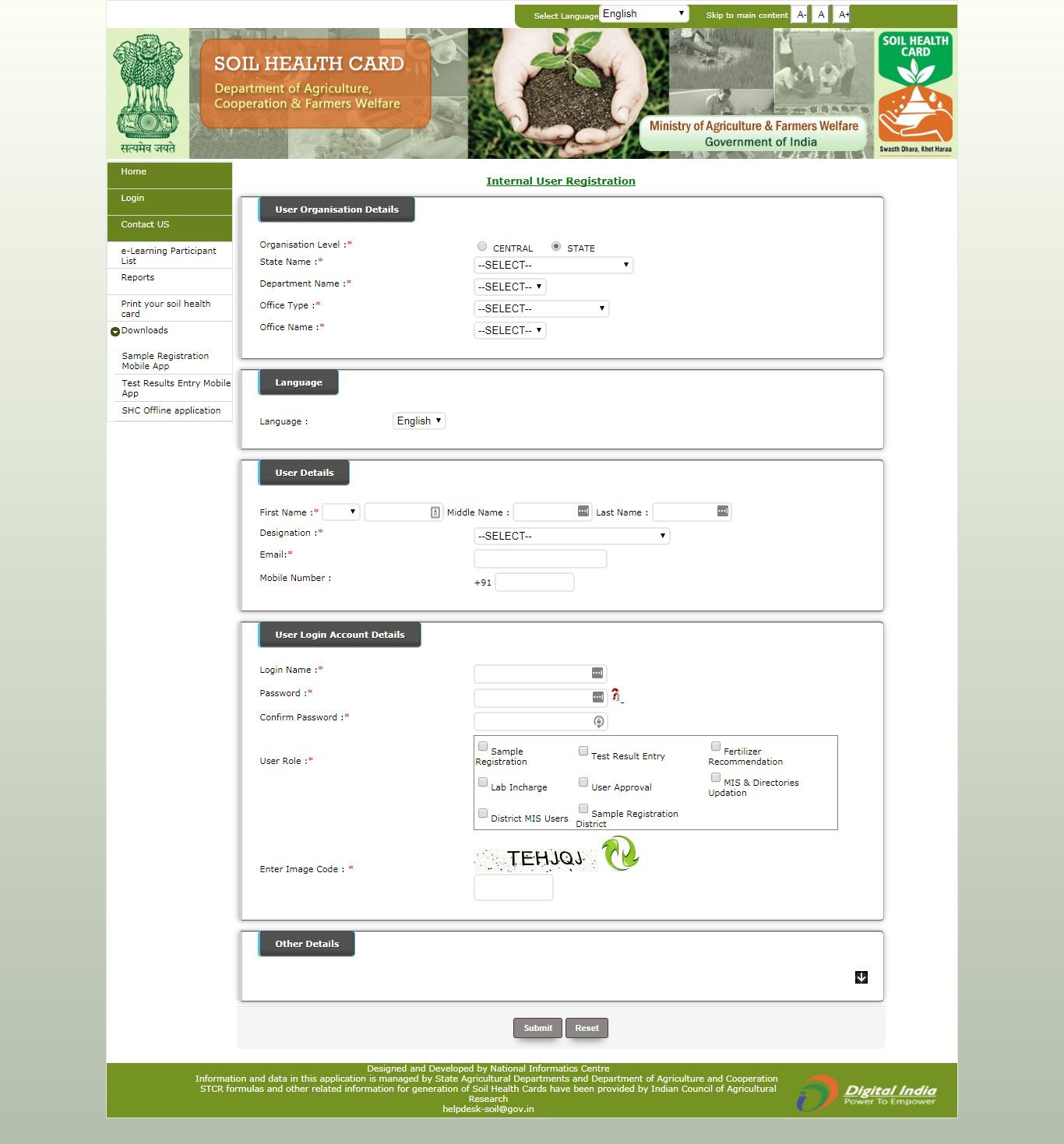 सॉइल हेल्थ कार्ड स्कीम/ मृदा स्वास्थ्य कार्ड योजना