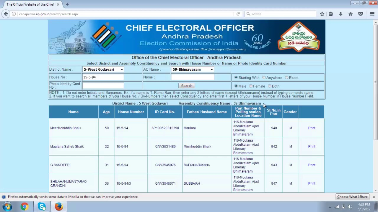 ap voter list 2019  andhra voter list name search