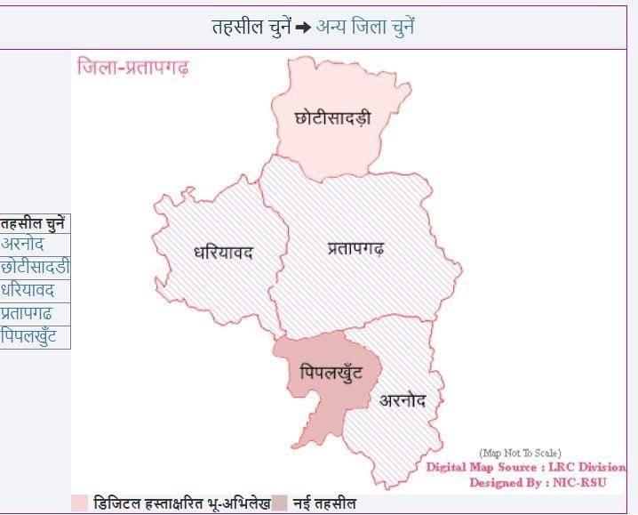 राजस्थान अपना खाता e Dharti |ऑनलाइन जमाबंदी नकल और खसरा मैप, भू नक्शा गिरधावरी रिपोर्ट
