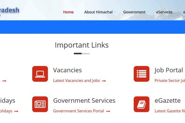 हिमाचल HP पटवारी भर्ती 2019 | 1195 Patwari Vacancy Recruitment | ऑनलाइन आवेदन |एप्लीकेशन फॉर्म, Notification