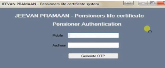 Jeevan Praman Patra |  ऑनलाइन  पेंशनर जीवन प्रमाण पत्र  लाइफ सर्टिफिकेट कैसे जनरेट,जमा ,डाउनलोड