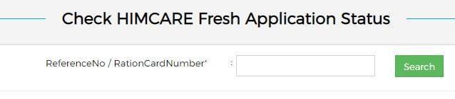 हिमाचल प्रदेश हिम केयर योजना-ऑनलाइन आवेदन! एप्लीकेशन फॉर्म | HP Himcare Online Registration 2021, Himcare Card Status, Balance, Hospital List