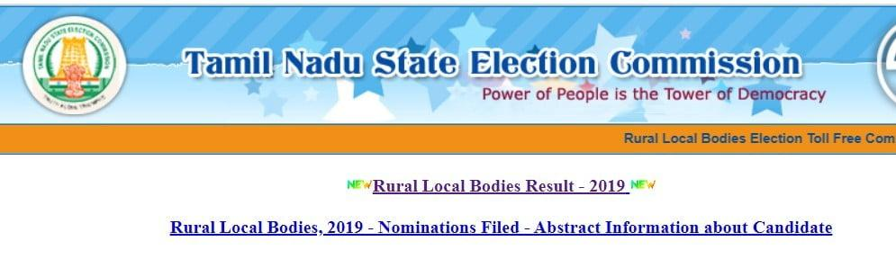 tamilnadu rural local body election result live
