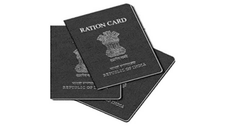 UP Ration Card Apply Online, Form 2021 | उत्तर प्रदेश में नए राशन कार्ड के लिए आवेदन कैसे करें