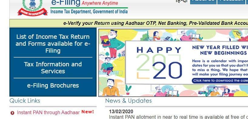 इंस्टेंट इ पैन कार्ड | आधार कार्ड के जरिये पैन कार्ड तुरंत ऑनलाइन बनायें - Instant E-PAN Apply Online (in Hindi)