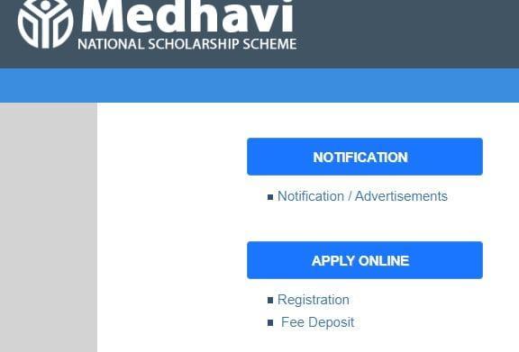 Medhavi National Scholarship 2021, Apply, Online form   मेधावी स्कालरशिप ऑनलाइन आवेदन, रजिस्ट्रेशन फॉर्म