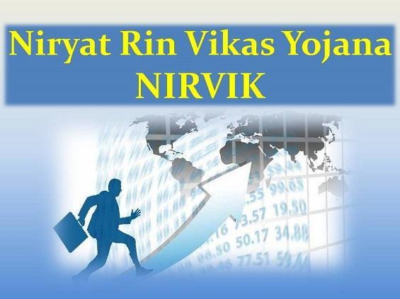 nirvik niryat rin vikas yojana