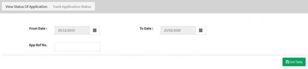 हरियाणा नया राशन कार्ड ऑनलाइन आवेदन | Haryana New Ration Card Apply, Application Form 2021, Status