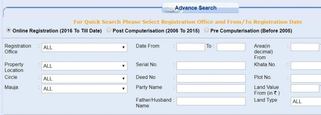 बिहार में जमीन का पुराना दस्तावेज (केवाला) ऑनलाइन कैसे निकालें | Bihar Old Property Document