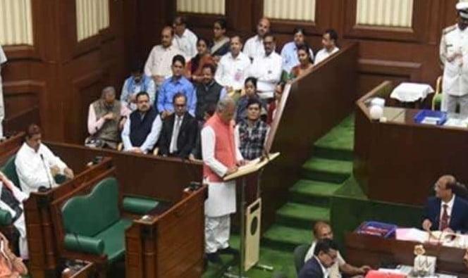 CM Announcing Chattisgarh Nyay Yojana. Kisan Nyuntam aay scheme