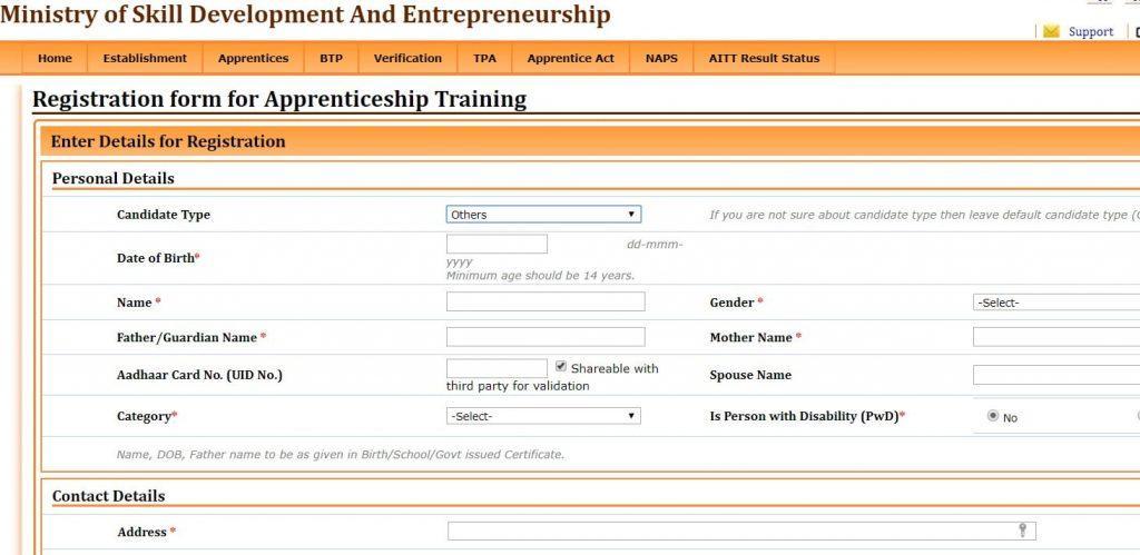national apprenticeship training 2021 online form