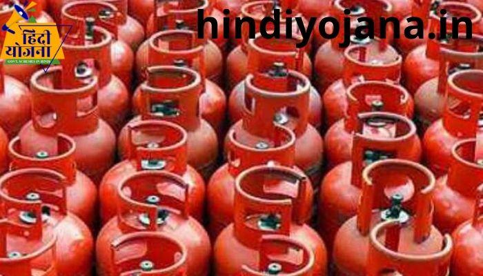 ऑनलाइन गैस सिलिंडर बुक कैसे करें   Indane,HP,Bharat Online Gas Cylinder Refill Booking ( वेबसाइट, मोबाइल एप, SMS, IVR)