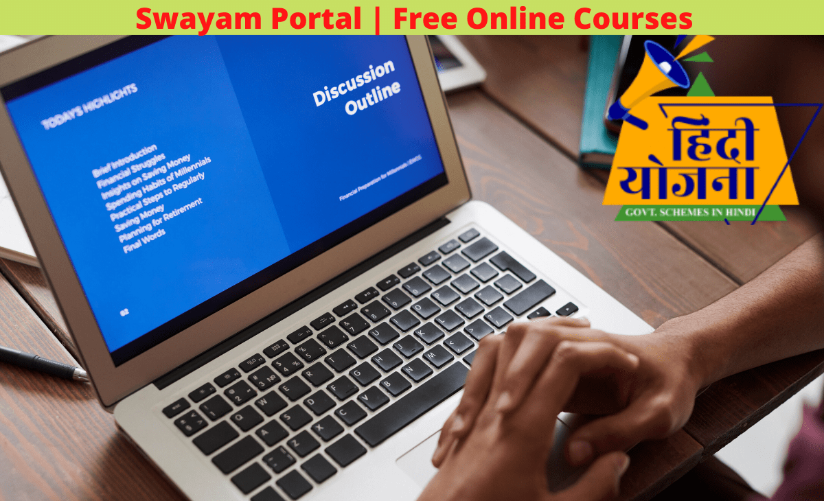swayam.gov.in registration