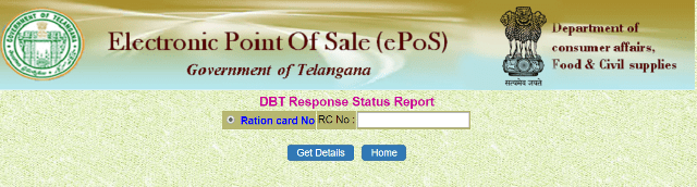 Telangana Rs. 1500 benefit scheme by KCR check status online