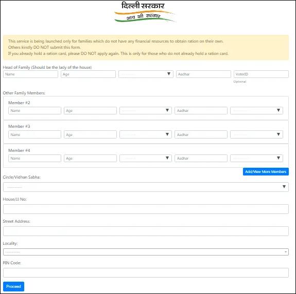 delhi govt ration coupon