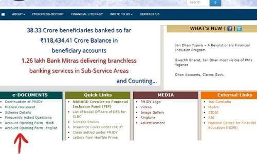JAN DHAN ACCOUNT ऑनलाइन कैसे खुलवाएं। जन धन योजना खाता ऑनलाइन अप्लाई , PMJDY खाता फॉर्म 2021