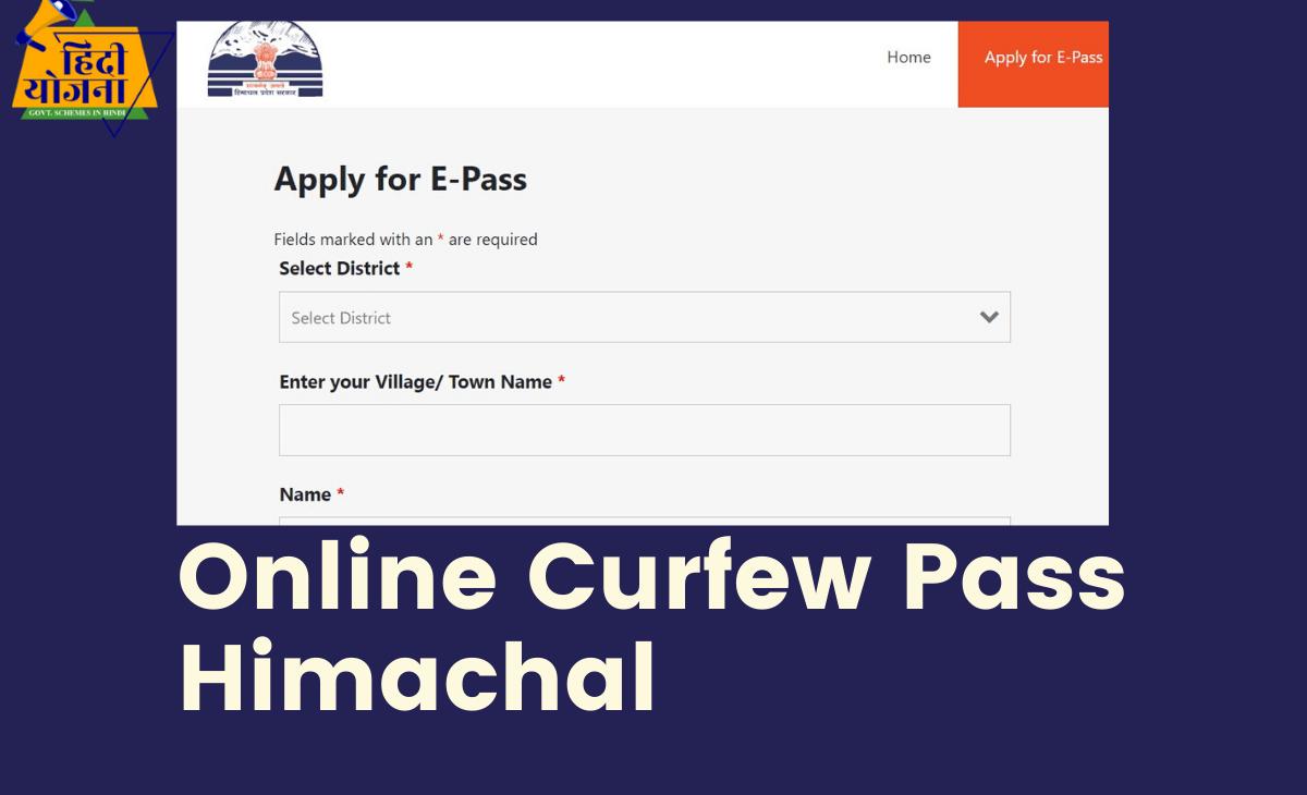 himachal curfew pass online apply