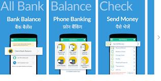 बैंक बैलेंस देखें   सभी बैंकों की ऑनलाइन मिनी स्टेटमेंट ऐसे निकालें। ONLINE BANK MINI STATEMENT (Balance), Miscall numbers, SMS, Apps