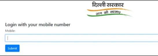 Delhi Temporary Ration Card E-Coupon, Apply, Online Application Form, Status @ration.jantasamvad
