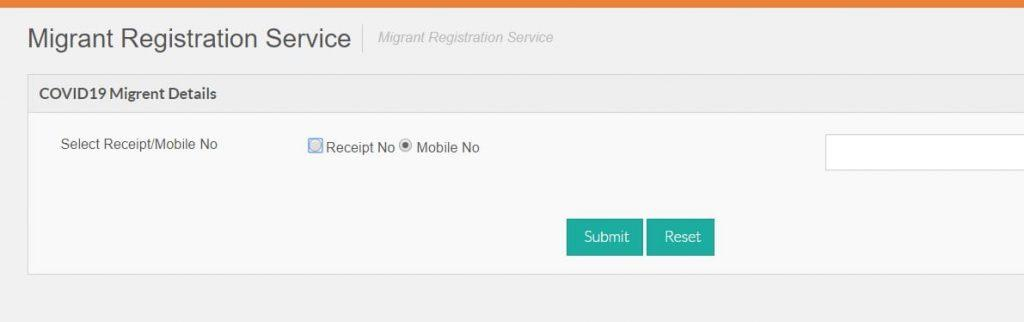 Rajasthan pravasi online registration status checking page