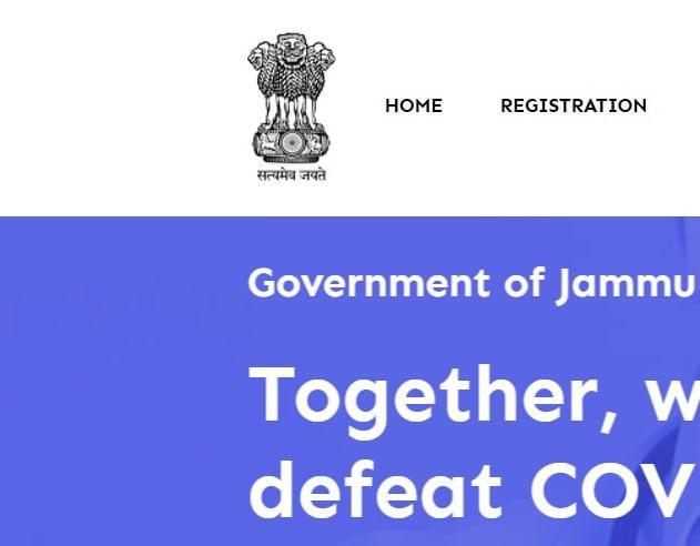 Home page for J&K Home coming online registration jkmonitoring