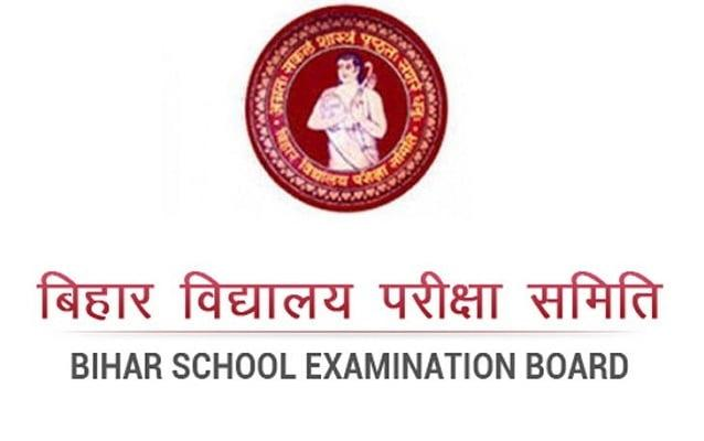 BSEB Bihar Board Matric, Class 10th Result, Check Online