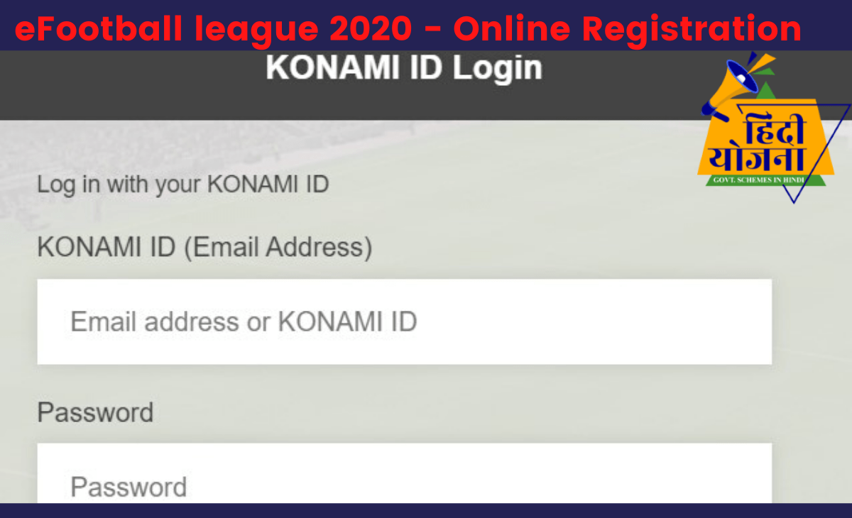 pes2020 tournament registration
