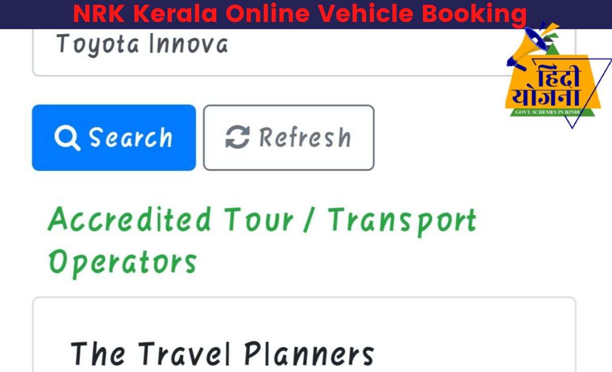 NRK kerala book vehicle