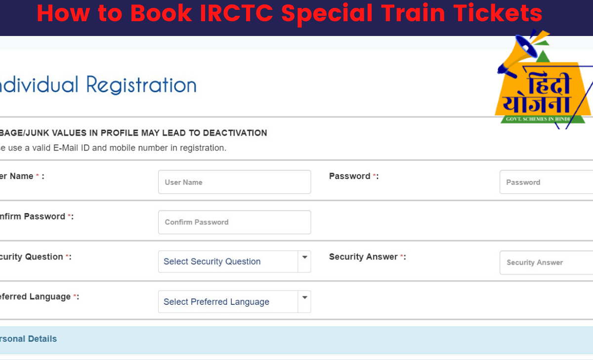 IRCTC Special Train Booking