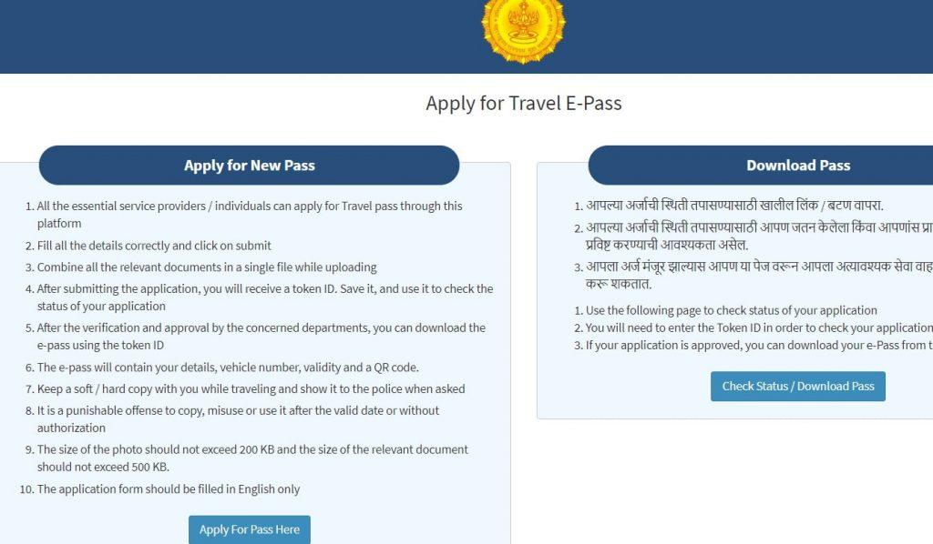 MH COVID 19 E-Pass Apply Online, Check Status & Download @covid19.mhpolice.in