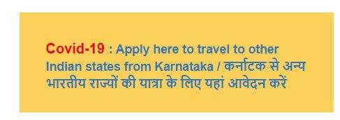 travel from karnataka to other states