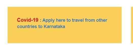 seva sindhu international travel request