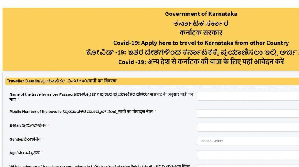 request for internation travel to karnataka