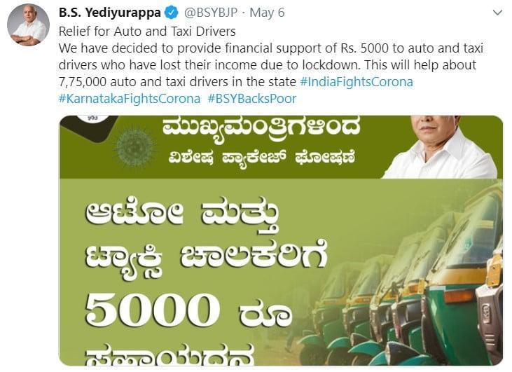 Auto Driver 5000 Yojana Karnataka