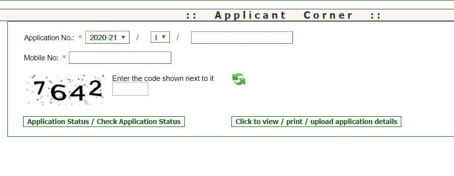 ikhedut application status check online