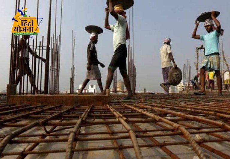 झारखंड मुख्यमंत्री श्रमिक (शहरी रोजगार मंजूरी फॉर कामगार) योजना