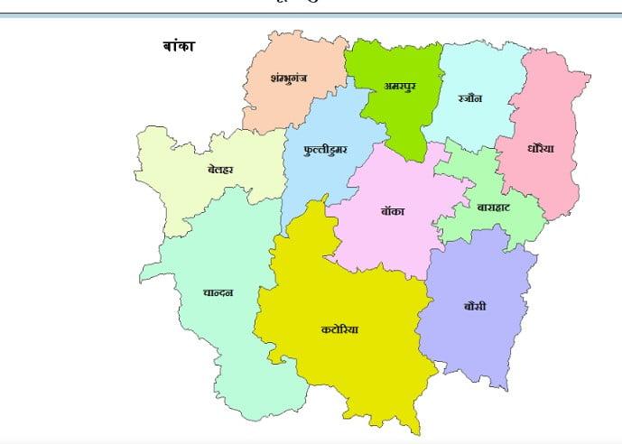 ऑनलाइन जमीन का विवरण Bhumi Jaankari कैसे देखें। भूलेख, भू नक्शा, जमाबंदी- सभी राज्यों के लैंड रिकॉर्ड 2021