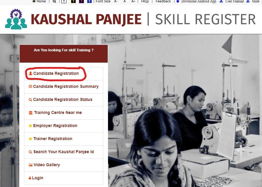 kaushal panjee registration form