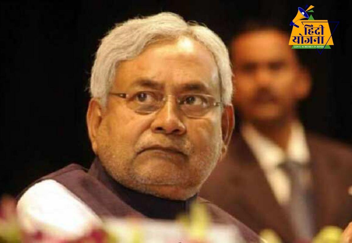 Bihar Vaas Sthal Kray Sahayta