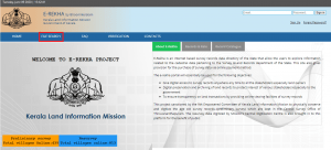 Kerala Land Records District Maps Online