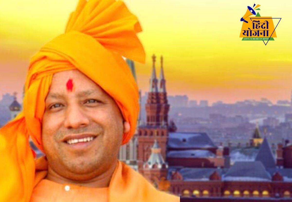 UP Online Rojgar Mela
