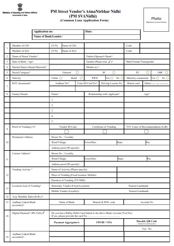 पीएम स्वनिधि योजना | स्ट्रीट वेंडर 10000 लोन योजना PM Svanidhi Yojana Registration , ऑनलाइन आवेदन रजिस्ट्रेशन फॉर्म, Website