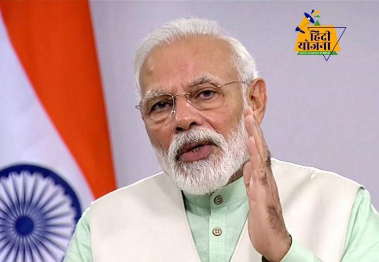 PM Shramik Setu Portal And App Online Registration Form