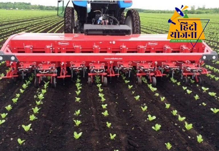 स्माम (SMAM) किसान योजना 2021। ऑनलाइन रजिस्ट्रेशन फॉर्म, SMAM Kisan Yojana