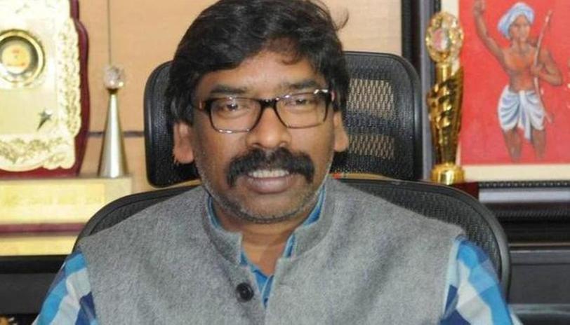 Jharkhand Mukhya Mantri Shramik (Shahri Rozgar Manjuri For Kamgar) Yojana Online Registration Form
