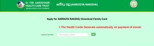 ysr aarogyasri card status