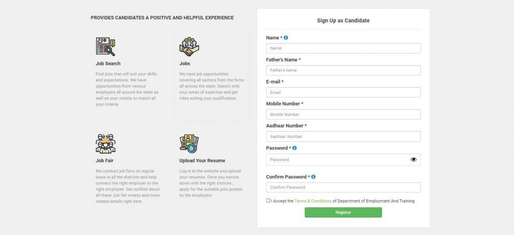 TN Private Job Portal Registration 2021