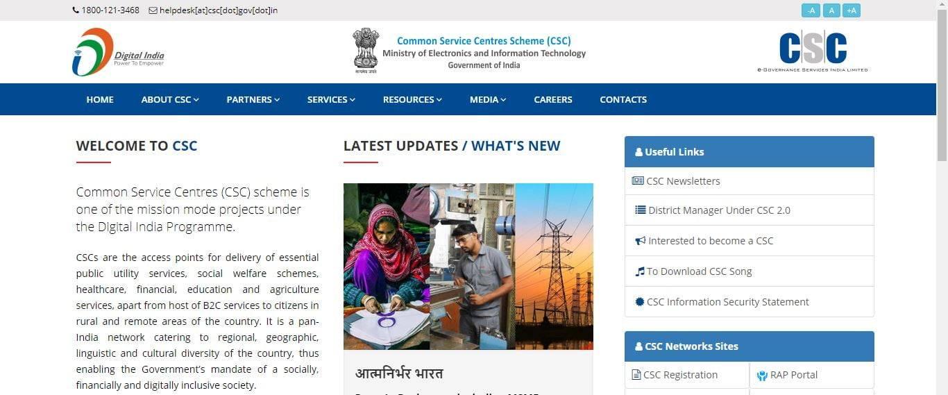 CSC e-Governance Services Recruitment