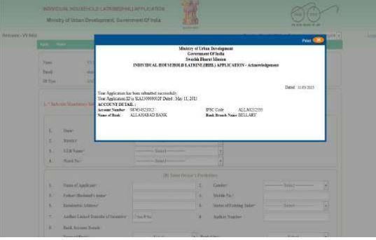 Sauchalaya Nirmaan Application 2021