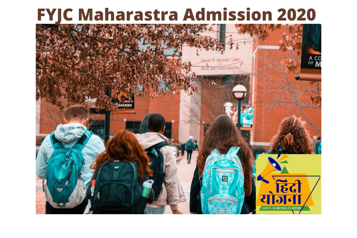 FYJC Maharashtra (Mumbai, Pune) Admission 2021  Apply, Online Registration Form (11th Admission Org In)